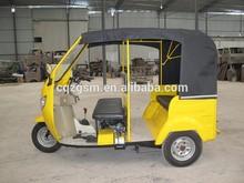petrol three wheeler for passenger