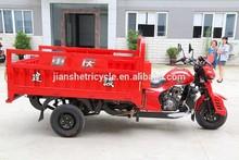 Motorized three wheel largo cargo motorcycle for sale