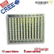 led flood light stand 1000w 1500w 2000w 3000w LED outdoor lighting
