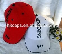 Hot sale 100% cotton custom baseball cap and hat