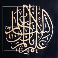 Arab Quran Oil Painting (Real painting)