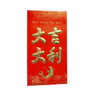 Custom made chinese new year red envelope