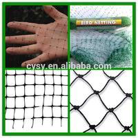 2014 New HDPE plastic bird repellent netting & live bird traps