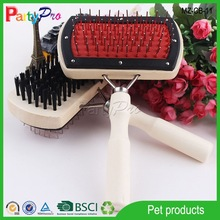 2015 New Fashionable Double-faced Bath Pet Grooming Brush