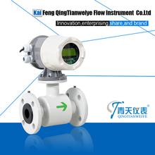 50A Sludge waste water magnetic flow meter