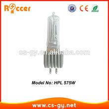 TV and film studio lighting HPL575 HPL 575W 230V G9.5 ceramic base