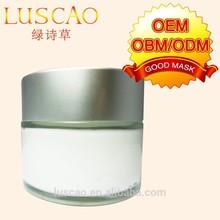 Óleo de avestruz para leite de arroz máscara essência