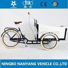 """UB9032 26"""" / 24"""" steel frame adult tricycle / trike three wheel bicycle bike"""