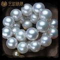 Hang loose colliers à longue chaîne collier de perles blanc collier de perles