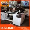 Back Paper Cutting Machine