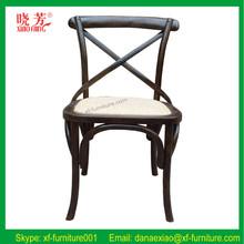 Newest furniture product best quality oak wood chair (RFC06)