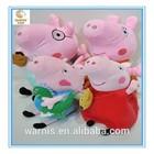 Plush peppa pig family,stuffed peppa pig figures