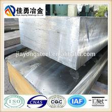 steel sheet ESR rolled steel 1.2344 flat bar