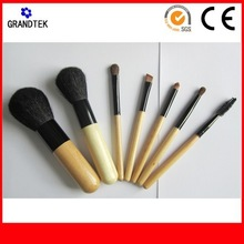 Wooden Cosmetic Tool Facial 7pcs Make up Brush Kit