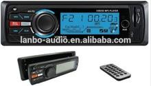 Car audio FM tunner Factory direct sale unique car mp3 player usb flash drive tv player