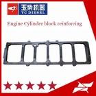 diesel parts cylinider gasket for brand of yuchai engine