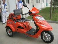 110cc/125cc scooter trikes