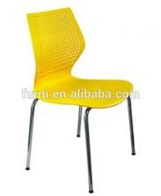 Plastic leisure chair