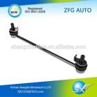 Suspension Stabilizer Bar Link K750273 54617-CG000