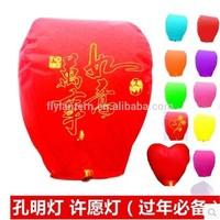Wholesale flame retardant paper sky lanterns chinese paper sky lanterns wish balloons(Good Price)