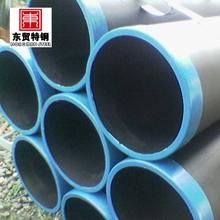 la fabricación de petróleo y gas de tuberías api 5l estándar