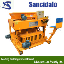 Promoted!!! concrete low investment brick making machine
