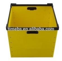 Hard Waterproof Plastic Garden storage box/container