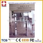 panke card key access systems