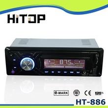 SD MMC Car MP3 Player Android GPS Car Radio FM AM Car Stereo