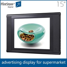15 inch advertising lcd tv, promotional retail display, 1080P digital signage