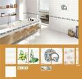 300x600mm combinando preto e branco cozinha azulejo