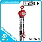 LSC/LSD/cheap and durable chain block/vital chain block/vc-a chain block/chain hoist