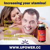 Male energy medicine with Chinese herbal formula