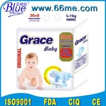 Non-woven Fabric Snug Fit Elastic Velcro Tape Baby Diaper