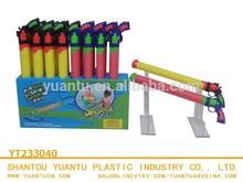 Mini Toy Revolver Water Gun Toys For Kids