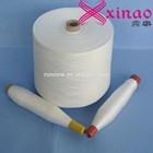 used clothing 100% spun polyester yarn china supplier