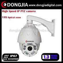 DONGJIA DA-IPPTZ120-A13 18X optical zoom high speed 1.3mp 960p outdoor waterproof ptz ip pan tilt dome camera