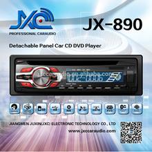 JX-890 Detachable Panel 1Din Car Audio With DVD/CD/MP3/MP4