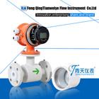 analog water meter water flow meter analog output