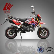 2015 motocross mini motocross bike 110cc motocross,KN110GY