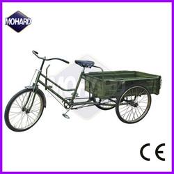bajaj cargo tricycle tricycle cargo bike MH-007
