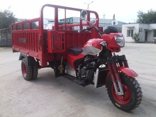 cheap 250cc motorcycles/2014 three wheel motorcycle/cargo passenger tricycle/3 wheelers tricycle