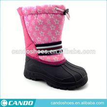 New York Wholesale Ladies Boot Cut