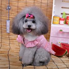 2014 fashion pink dog dress wholesale