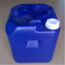 Glacial acetic acid Type acetic acid 95% Factory offer directly