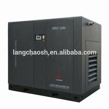 Single Screw Air Compressor 90KW/120HP