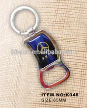 leather key chain/ keychains/ keyring/key holder