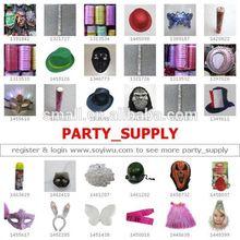 صور مختلفة أقنعة: واحد وقف مصادر من الصين: ييوو السوق بالنسبة partymasks