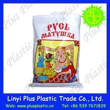 polypropylene/lamination/bopp woven bag food grade flour sacks