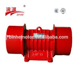 energy saving filter screen vibrator motor with low price